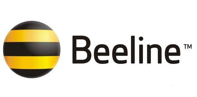 beeline-blog