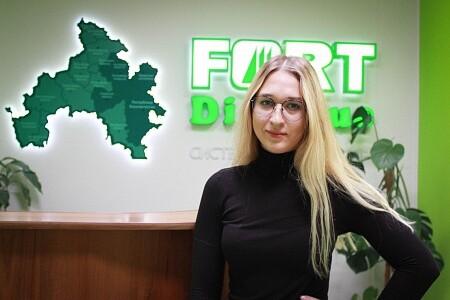 Арина Абрамова, Форт Диалог