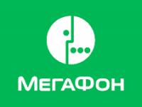 Тренинг для Мегафон