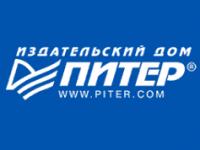 питер издательство